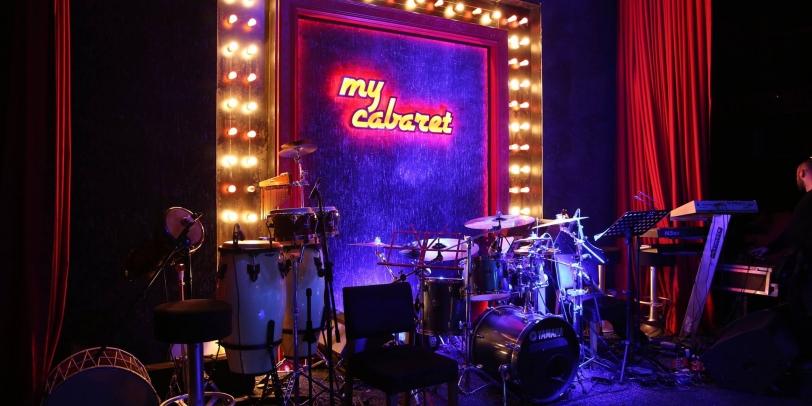 My Cabaret